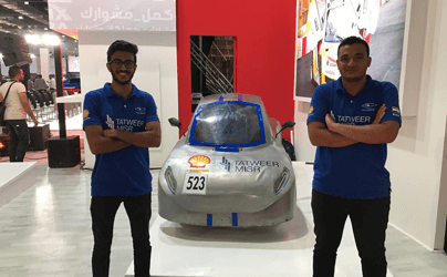Tatweer Misr Sponsors Cairo University Engineering Students' Participation in the Shell Eco-Marathon taking place in Thailand
