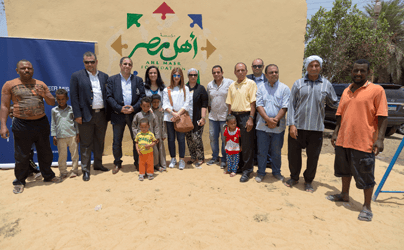 Tatweer Misr signs a protocol with Ahl - Masr Foundation to cooperate in its Safe Village Project